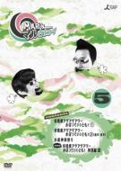 マルさまぁ〜ず Vol.5