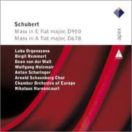 ミサ曲第5番、第6番 アーノンクール&ヨーロッパ室内管、シェーンベルク合唱団(2CD)