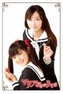 映画 マリア様がみてる 通常版(DVD)