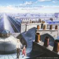 TVアニメーション『異国迷路のクロワーゼ The Animation』オリジナルサウンドトラック