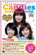 All About Candies BEST!DVD BOOK
