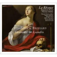オラトリオ『無原罪の聖マリア』、カンタータ『レアンドロ』 ペロー&ラ・レヴーズ
