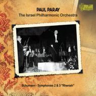 交響曲第3番『ライン』、第2番 パレー&イスラエル・フィル(1971、76)