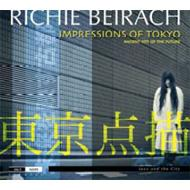 Impressions Of Tokyo: Ancient City Of The Future