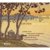 フルート、ハープと弦楽のための作品集 ユレル、ラングラメ、グラファン、ドマルケット、ダ・シルヴァ