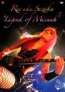 Legend of Messiah