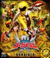 スーパー戦隊シリーズ::海賊戦隊ゴーカイジャー VOL.4