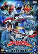 スーパー戦隊シリーズ::海賊戦隊ゴーカイジャー VOL.3
