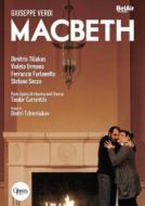 『マクベス』全曲 チェルニャコフ演出、クルレンツィス&パリ・オペラ座、ティリアコス、ウルマーナ、他(2009 ステレオ)(2DVD)