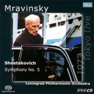 交響曲第5番『革命』 ムラヴィンスキー&レニングラード・フィル(1973年東京ライヴ)(シングルレイヤー)(限定盤)