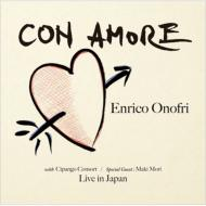 愛をこめて-live In Japan: Onofri(Vn)/ Cipango Consort 森麻季
