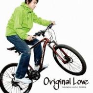 白熱 (+DVD)【Special Edition】