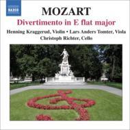 ディヴェルティメント変ホ長調、弦楽三重奏曲『アレグロ断章』 クラッゲルード、トムテル、C.リヒター