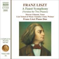 ファウスト交響曲−2台ピアノ版(ピアノ作品全集第34巻) フランツ・リスト・ピアノ・デュオ、ヴァイマール・リスト音楽院室内合唱団、他