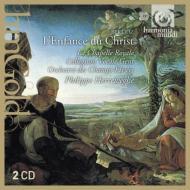 オラトリオ『キリストの幼時』 ヘレヴェッヘ&シャンゼリゼ管弦楽団、コレギウム・ヴォカーレ、シャペル・ロワイヤル、ジャンス、他(2CD)