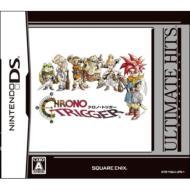Ultimate Hits Chrono Trigger
