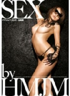 SEX by HMJM ハマジムベスト01 6時間