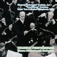 ワーグナー管弦楽曲集、ほか フルトヴェングラー&ウィーン・フィル、ほか