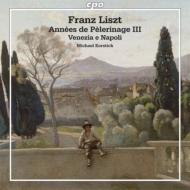 『巡礼の年』第3年、第2年補遺『ヴェネツィアとナポリ』 コルスティック