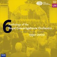 ロイヤル・コンセルトへボウ管弦楽団アンソロジー第6集1990−2000(14CD)