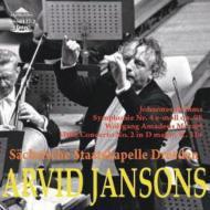 ブラームス:交響曲第4番、モーツァルト:フルート協奏曲第2番 A.ヤンソンス&シュターツカペレ・ドレスデン、ニコレ