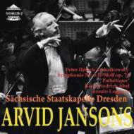 チャイコフスキー:交響曲第6番『悲愴』、フリードリヒ:ロンド・レジェロ A.ヤンソンス&シュターツカペレ・ドレスデン