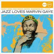 Jazz Loves Marvin Gaye
