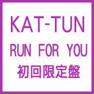 RUN FOR YOU (+DVD)【初回限定盤】