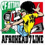 CF ATTACK -B級カバー作戦-