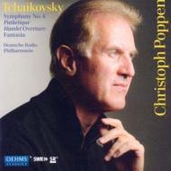 交響曲第6番『悲愴』、幻想的序曲『ハムレット』 ポッペン&ドイツ放送フィル