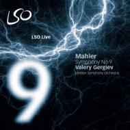 交響曲第9番 ゲルギエフ&ロンドン交響楽団