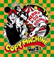 2集: Merry Go Round
