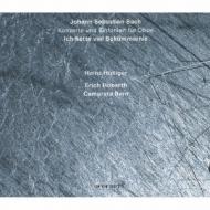 Oboe Concertos: Holliger(Ob)Hobarth(Vn)/ Camerata Bern