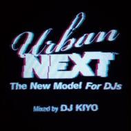 Urban Next -The New Model For DJs-