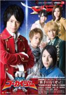 派手に行くぜっ! 海賊戦隊ゴーカイジャーキャラクターブック TOKYO NEWS MOOK