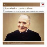 後期交響曲集(ステレオ)、序曲集、レクィエム、他 ワルター&コロンビア交響楽団、ニューヨーク・フィル(6CD限定盤)