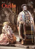 『オテロ』全曲 ゼッフィレッリ演出、レヴァイン&メトロポリタン歌劇場、ヴィッカーズ、スコット、他(1978 ステレオ)