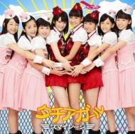 タチアガール (+DVD)【初回限定盤B】