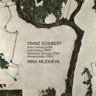 ピアノ・ソナタ第14番、さすらい人幻想曲、4つの即興曲、3つのピアノ曲、他 メジューエワ(2011)