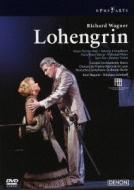 『ローエングリン』全曲 レーンホフ演出、ナガノ&ベルリン・ドイツ響、フォークト、クリンゲルボルン、他(2006 ステレオ 日本語字幕付)(2DVD)