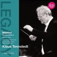 交響曲第3番 テンシュテット&ロンドン・フィル、W.マイアー(1986年ライヴ)(2CD)