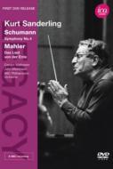 マーラー:大地の歌、シューマン:交響曲第4番 ザンデルリング&BBCフィル、ワトキンソン、ミッチンソン(1988)