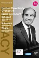 シューベルト:交響曲第9番『グレート』、シューマン:交響曲第4番、ワーグナー:聖金曜日の音楽 ラインスドルフ&ボストン響(1962−64)