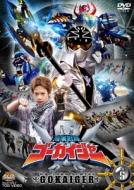 スーパー戦隊シリーズ::海賊戦隊ゴーカイジャー VOL.5
