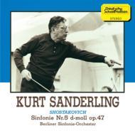 交響曲第5番 クルト・ザンデルリング&ベルリン交響楽団
