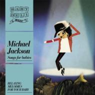 Baby Deli Michael Jackson