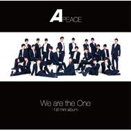 We are the One -1st mini album-