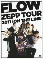 FLOW FIRST ZEPP TOUR 2011 「ON THE LINE」