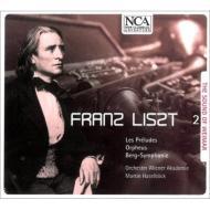 交響詩『前奏曲』、『オルフェウス』、『人、山上で聞きし事』 ハーゼルベック&ウィーン・アカデミー管弦楽団