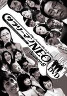 サラリーマンNEO Season6 DVD-I